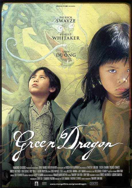 green_dragon_1sheet